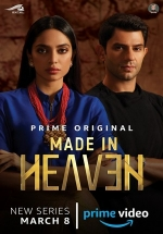 Сделано на небесах — Made in Heaven (2019)