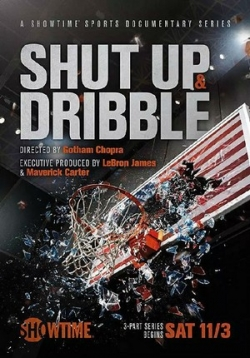 Заткнись и играй — Shut Up and Dribble (2018)