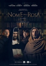 Имя розы — The Name of the Rose (2019)