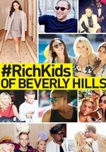 Золотая молодежь Беверли-Хиллз — Rich Kids of Beverly Hills (2015-2016) 3,4 сезоны