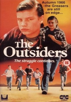 Изгои — The Outsiders (1990)