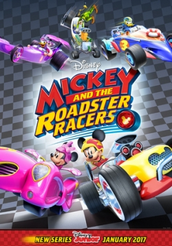 Микки и весёлые гонки — Mickey and the Roadster Racers (2017)