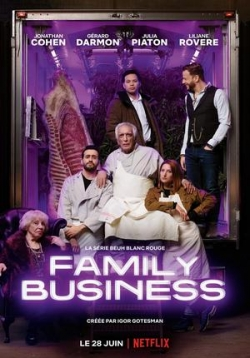 Семейный бизнес — Family Business (2019)