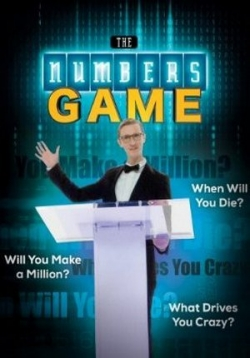 Правила счёта — The Numbers Game (2013)