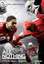 Все или ничего: Аризонские Кардиналы — All or Nothing: A Season with the Arizona Cardinals (2018)