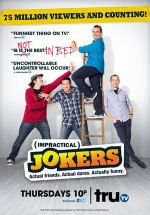 Невозможные шутники — Impractical Jokers (2018)