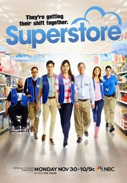 Супермаркет — Superstore (2015-2018) 1,2,3 сезоны