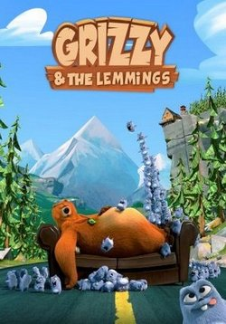 Гризли и лемминги — Grizzy & The Lemmings (2016)