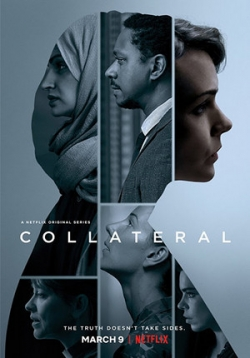 Соучастник — Collateral (2018)